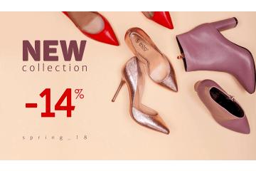 -14% на нову колекцію/-14% на новую коллекцию