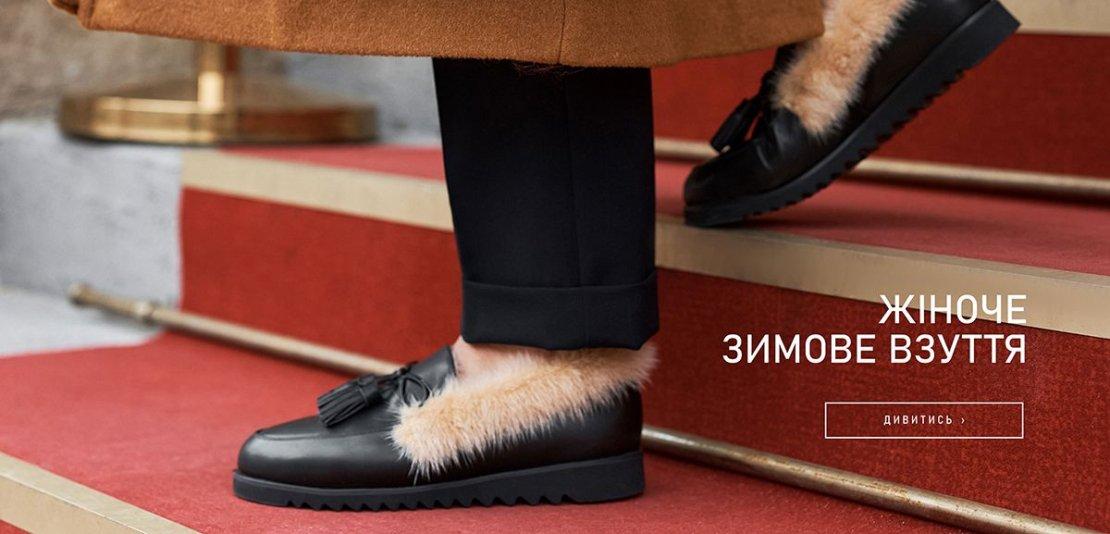 Чоловічі черевики та хайтопи
