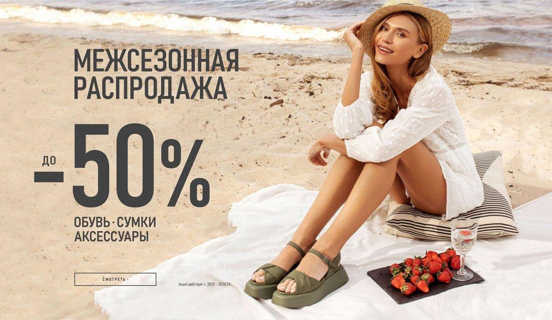 женская обувь  >