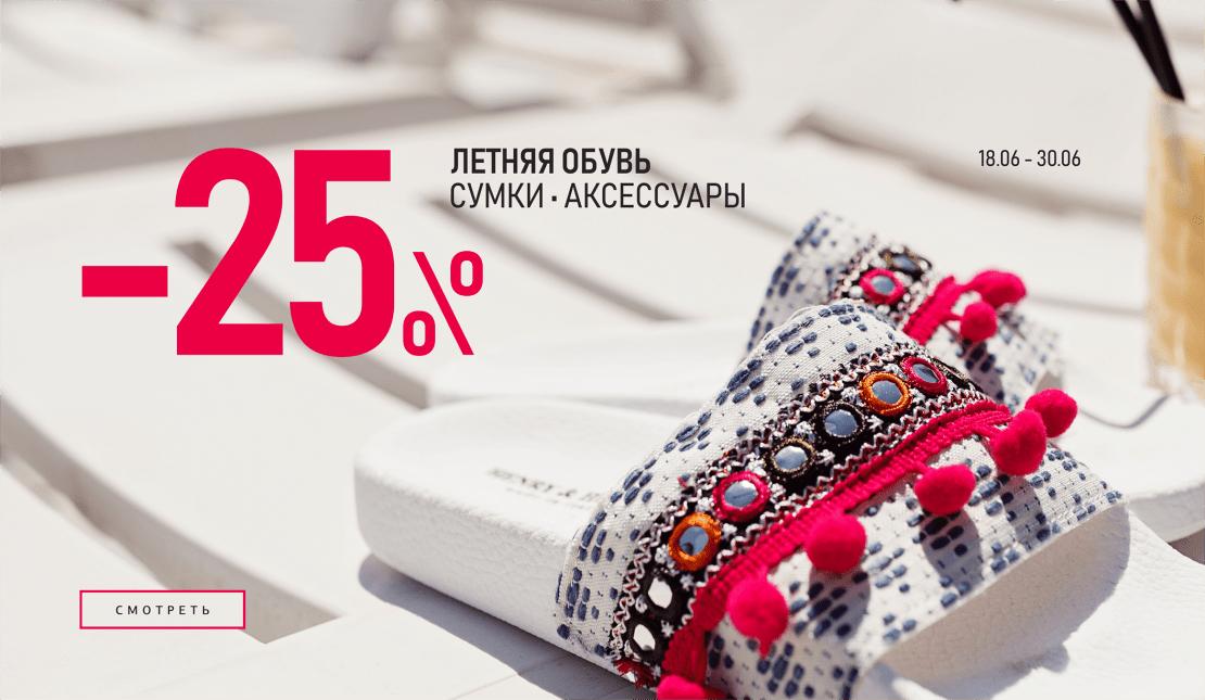29738f70 Купить обувь с доставкой в Estro.ua • Интернет-магазин обуви и ...