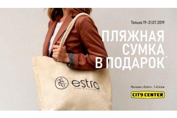 Подарки в Одессе!