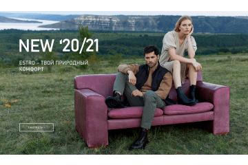 Презентация новой коллекции Estro Fall-Winter '20/21!