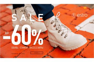 Сезонная распродажа: в Estro до -60%