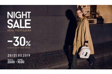 Ночь распродажи в Estro