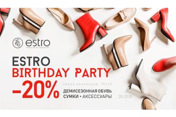 Estro Birthday Party20-22.09