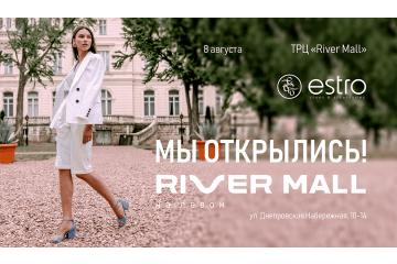 Новый Estro в River Mall