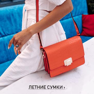 1cf7ffdd11f76c Купить обувь с доставкой в Estro.ua • Интернет-магазин обуви и ...