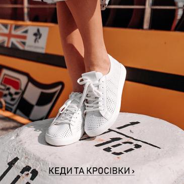 f4fc2907990fa1 Новая коллекция женской обуви осень 2018