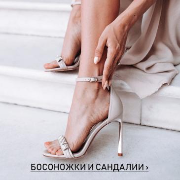 fe91cbd2b31168 Купить обувь с доставкой в Estro.ua • Интернет-магазин обуви и ...