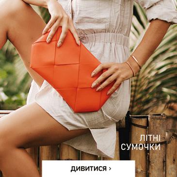 Нова коллекция сумок осень