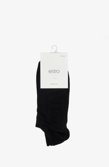 Носки мужские Estro ER00109862